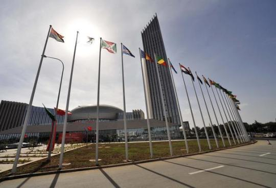 African Union Headquarters 07