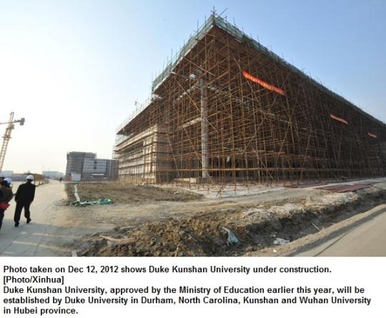 Duke Kunshan University