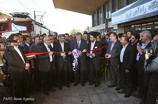 Tabriz-Azarshahr Railway Inauguration