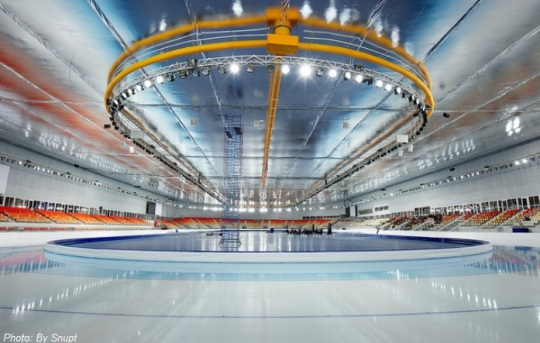 Speed Skating Arena