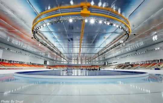 Speed Skating Arena
