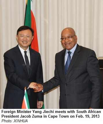 South African President Jacob Zuma with China's Foreign Minister Yang Jiechi