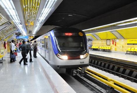 Tehran metro subway