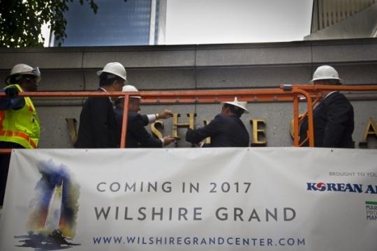 Wilshire Grand