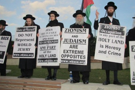 Anti Zionist Orthodox Jews -London