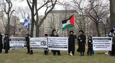 Anti Zionist Orthodox Jews -Montreal