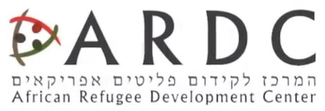 African Refugee Development Center