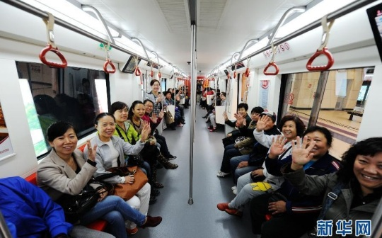 Harbin Metro
