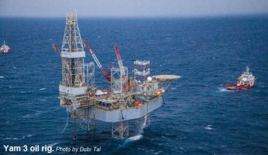 Israel oil rig