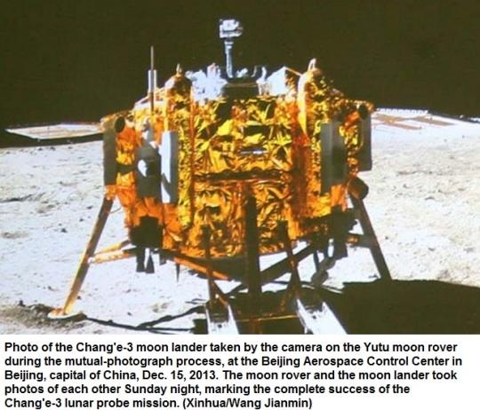 Chang'e-3 photo