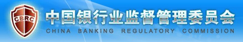 China Banking Regulatory Commission