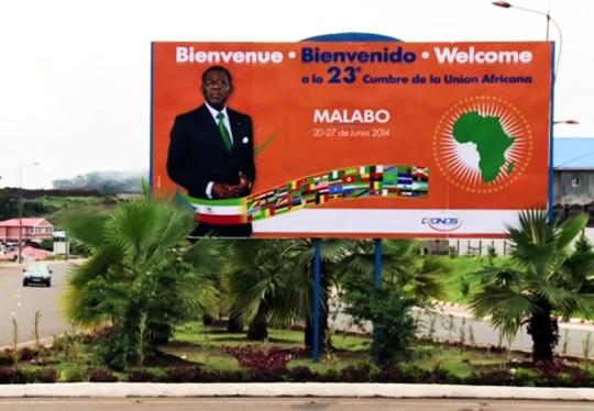 AU 23rd Summit