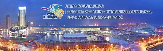 China-Russia Exposition