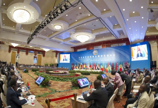 Forum on China–Africa Cooperation 2012