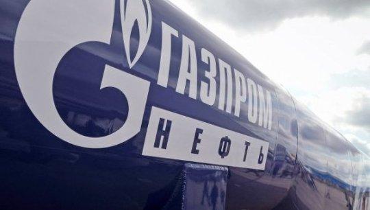 Novoportovskoye