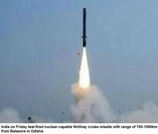 India Cruise Missile