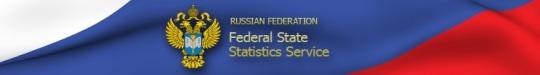 Russian Statistics Service