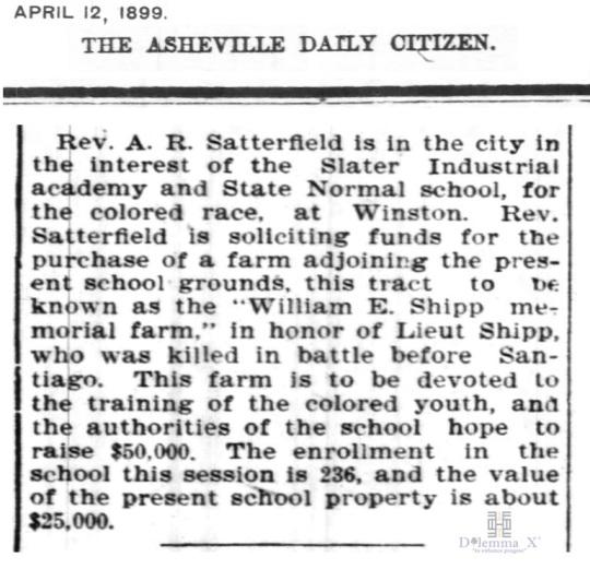 1899 Winston-Salem State University