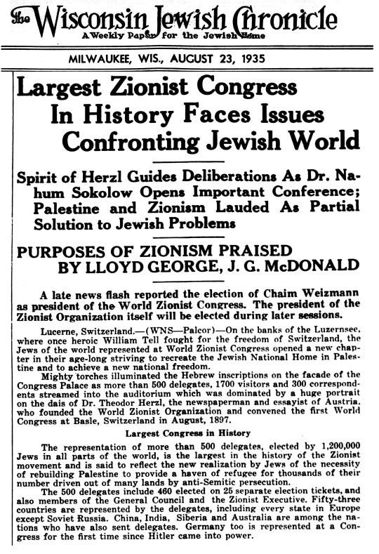 1935 Jewish Zionist Congress