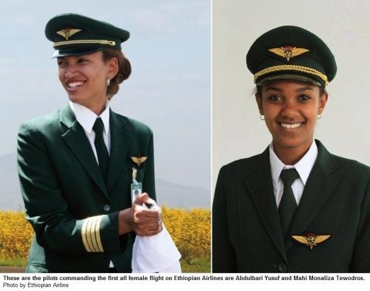 Ethiopian Airline Female Pilots