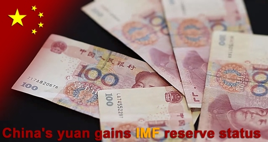 China yuan gains IMF