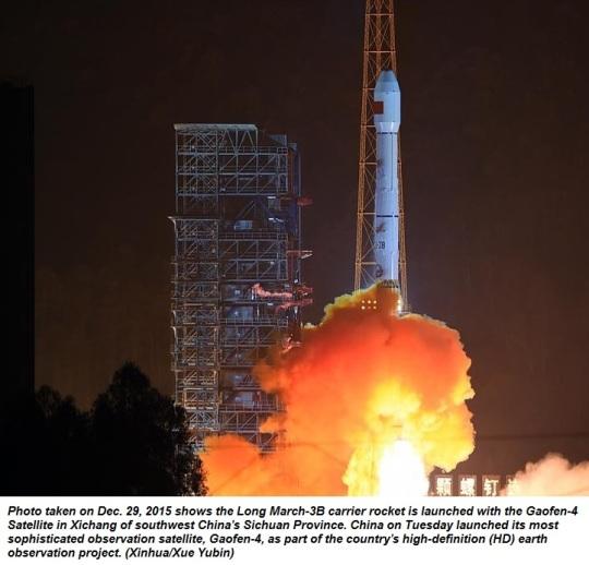 Gaofen-4 satellite
