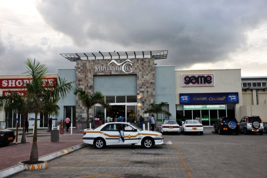 Mlimani City Shopping Mall