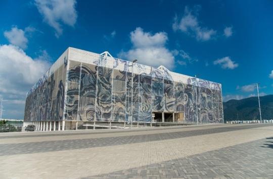 Rio de Janeiro Olympic Aquatics Stadium