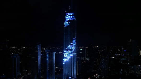 MahaNakhon tower