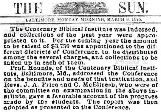 morgan-state-university-history-1875